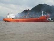 6026 DWT product oil asphalt tanker