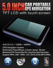 Elinz | GPS Navigation System