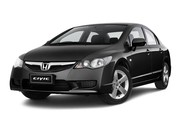 Great Deal on Honda Civic Sedan
