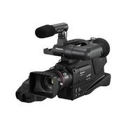 Panasonic HDC-MDH1 AVCHD PAL Camcorder