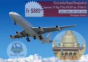 Cheap Flight to Bangladesh