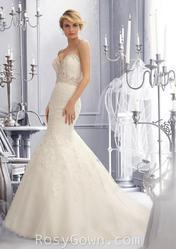 Chapel Train Wedding Dresses 2015 - RosyGown.com