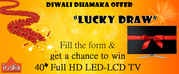 Diwali Dhamaka Offer from India at Home