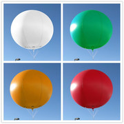 8ft/2.5m Giant Inflatable Advertising Round Balloon/YR logo