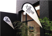 Classic Color Copying Provides Pull Up Banners in Melbourne