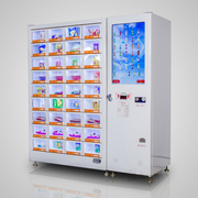 Save Employees' Time with Smart Vending Machine's Office Automation Solution
