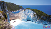 Enjoy Greek Island Holiday Packages