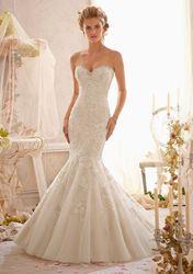 Shop Now: Designer Wedding Dresses in Melbourne