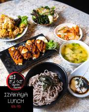The Most Exciting Japanese izakaya Restaurant in Melbourne