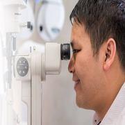 Optometrist Melbourne Center - A Plus Optometry