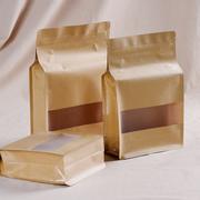 Shop Coffee Bags Wholesale – The Bag Broker AU