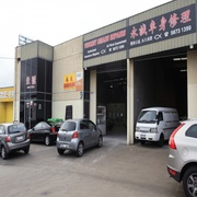 Affordable Car Mechanic & Smash Repairs in Mitcham